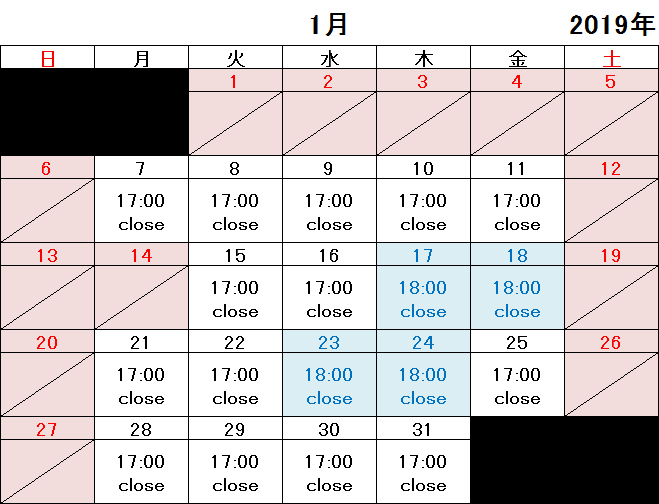 2019年1月店舗カレンダー