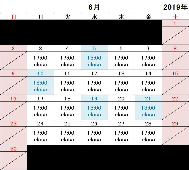 2019年6月店舗カレンダー