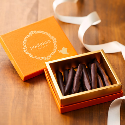 伊予柑のピールチョコレート