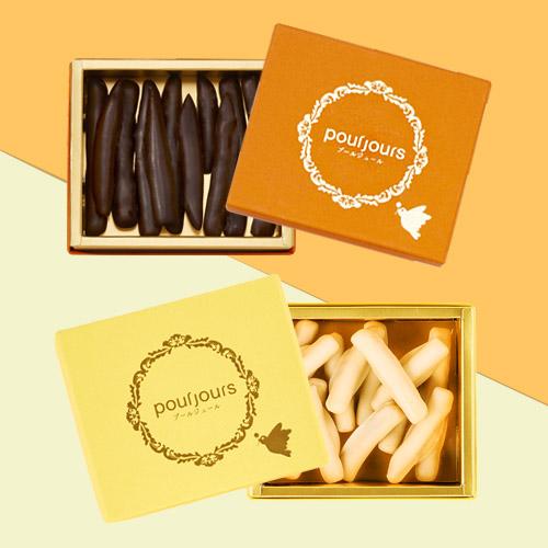 伊予柑&檸檬ピールチョコレートセット