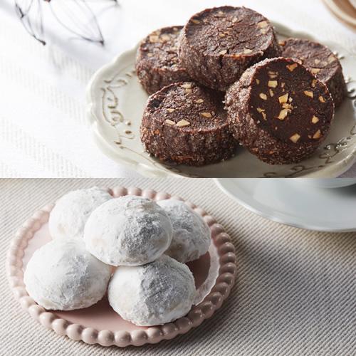 クッキー2種詰め合わせ(塩チョコ・スノーボール)